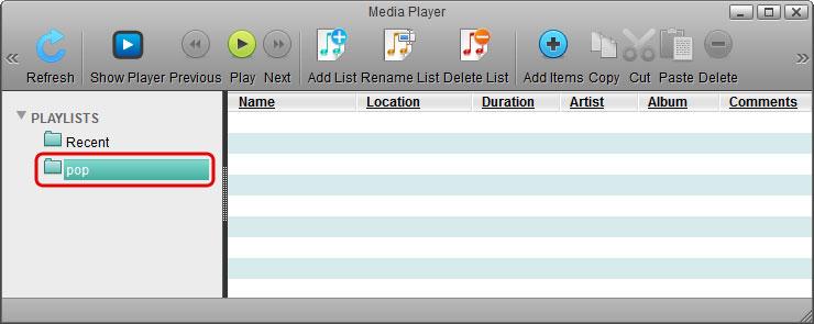 applications_media_player - MyAkitio Wiki
